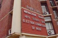 लोकसभा चुनावों में हर ईवीएम के साथ इस्तेमाल होगी वीवीपीएटी मशीन: आयोग