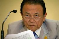 जापानी उप प्रधानमंत्री नेदेश कीघटती आबादी के लिए महिलाओं पर किया वार, मच गया बवाल