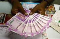 म्यूचुअल फंड ने पूंजी बाजार में जनवरी में लगाए 7,000 करोड़ रुपए, FPI ने की बिकवाली