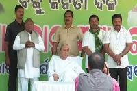 कांग्रेस छोड़ने के बाद बीजद में शामिल हुए पूर्व विधायक जोगेश सिंह