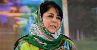 कांग्रेस और भाजपा की राजनीति हिंदुत्व से चलती है : महबूबा मुफ्ती