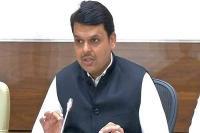 वर्जिनिटी टेस्ट को लेकर महाराष्ट्र सरकार ने उठाया बड़ा कदम