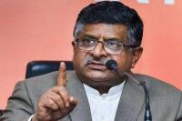 वाड्रा से पूछताछ भारत के लोकतंत्र की सफलता का पैमाना: रविशंकर प्रसाद