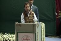 राहुल गांधी का बड़ा ऐलान- सत्ता में आने के बाद खत्म करेंगे तीन तलाक कानून