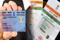 31 मार्च समयसीमा, रद्द हो सकता है 21 करोड़ लोगों का पैन कार्ड