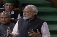 लोकसभा से पीएम मोदी LIVE:: कांग्रेस ने संस्थानों को बर्बाद किया