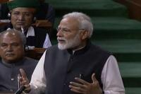 लोकसभा से पीएम मोदी : कांग्रेस ने संस्थानों को बर्बाद किया