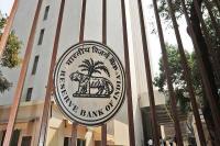इन दो बड़े सरकारी बैंकों पर लगा 3.5 करोड़ रुपए का जुर्माना, ये थी वजह