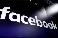 इस कारण लांच नहीं होगी Facebook की LOL एप