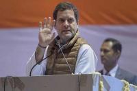 राहुल गांधी 14 फरवरी को करेंगे गुजरात दौरा, वलसाड़ में जनसभा को करेंगे संबोधित