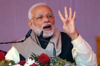 कल आंध्र प्रदेश के दौरे पर पीएम मोदी, सीएम ने कार्यकर्ताओं से विरोध करने को कहा