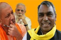 मांगें नहीं सुनी तो भाजपा से तोड़ लेंगे नाता : राजभर