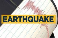 दक्षिण कोरिया में भूकंप के झटके