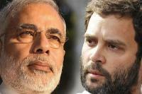 ओडिशाः भाजपा-कांग्रेस के कद्दावर नेता करेंगे तूफानी दौरा