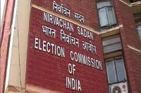 पंजाब सरकार 20 तक पूरी करे तबादलों व तैनातियों की प्रक्रिया : चुनाव आयोग