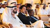 आर्थिक संकट से जूझ रहे पाक का सहारा बनेगा सऊदी अरब