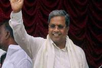 सिद्दारामैया ने कांग्रेस के चार विधायकों को अयोग्य ठहराने की सिफारिश की