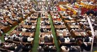 जहरीली शराब कांड: विपक्ष ने विधानसभा कार्यवाही का किया बहिष्कार