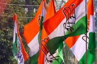 कांग्रेस ने की अपने चार बागी विधायकों को अयोग्य ठहराने की मांग