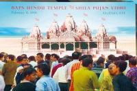 अबुधाबी में अप्रैल में रखी जाएगी पहले हिंदू मंदिर की आधारशिला