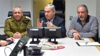 इसराईल ने दी ईरान को बड़ी धमकी