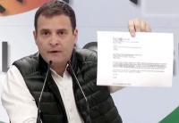 राहुल गांधी का दावा- अनिल अंबानी के लिए बिचौलिए का काम कर रहे हैं PM मोदी