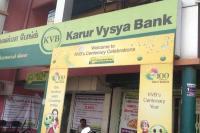 करुड़ वैश्य बैंक का तीसरी तिमाही का मुनाफा 70% घटा