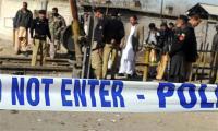 डेरा इस्माइल खान में आतंकवादी हमला, 5 पुलिस कर्मियों की मौत