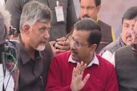 मोदी सरकार के खिलाफ AAP की रैली आज (पढ़ें 13 फरवरी की खास खबरें)