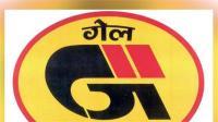 GAIL Recruitment इंटरवियू के जरिए होगी भर्ती