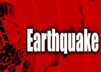 कांगड़ा में महसूस किए गए भूकंप के झटके, 3.5 मापी गई तीव्रता