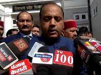 आउटसोर्स कर्मचारियों को लेकर जानिए क्या बोले CM जयराम (Watch Video)