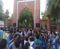 AMU में बवाल के बाद 8 छात्र निलंबित, दोपहर तक शहर में इंटरनेट सेवा बंद
