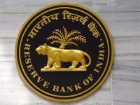 RBI ने सार्वजनिक क्षेत्र के चार बैंकों पर लगाया 5 करोड़ रुपए का जुर्माना