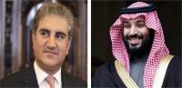 सऊदी प्रिंस ने पाक विदेश मंत्री कुरैशी को दिए 63 लाख रुपए के बेशकीमती तोहफे