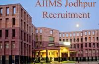 भर्ती परीक्षा के लिए AIIMS जोधपुर ने रिलीज किए Admit Card