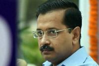 SC का फैसला संविधान के खिलाफ: केजरीवाल