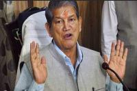 PM मोदी के रुद्रपुर दौरे का कांग्रेस ने किया विरोध, हरीश रावत सहित कई कार्यकर्ता गिरफ्तार