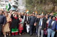 बारिश-तूफान के बीच निकली कांग्रेस की रैली, राठौर ने केंद्र व प्रदेश सरकार पर साधा निशाना
