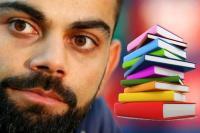 बोर्ड परीक्षा 2019 में करना है टॉप तो अपनाएं विराट कोहली का फंडा