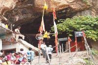 अनमोल विरासत : भगवान शिव की 'गुफा' तथा माई सुंदरां की 'बाऊली'