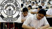CBSE 10th 12th परीक्षाएं आज से शुरु-31 लाख स्टूडेंट्स देंगे एग्जाम