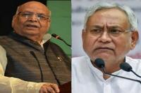 पुलवामा आतंकी हमलाः राज्यपाल लालजी टंडन व सीएम नीतीश कुमार ने जताया दुख