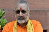 पुलवामा आतंकी हमले पर बोले गिरिराज सिंह- अब निकल चुका है नरमी बरतने का समय