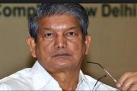 हरीश रावत ने पुलवामा हमले में शहीद हुए जवानों के प्रति व्यक्त किया दुख, PM मोदी पर बोला हमला