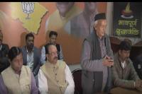 Pulwama Attack:BJP कार्यालय में शोक सभा का आयोजन, नेताओं ने श्रद्धा सुमन अर्पित कर दी श्रद्धांजलि