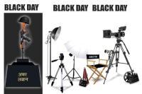 आतंकवादी हमले के विरोध में सिनेमा और टेलीविजन कर्मी मनाएंगे काला दिवस, नही करेंगे शूटिंग