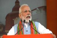 महाराष्ट्र में पीएम मोदी आज, करेंगे कई परियोजनाओं का उद्घाटन