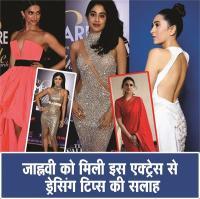 Weekly Fashion: करिश्मा का स्टाइल रहा हिट तो दीपिका का बोल्ड लुक पड़ा फीका