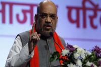 भाजपा नागरिकता संशोधन विधेयक लाने के लिए प्रतिबद्ध: अमित शाह